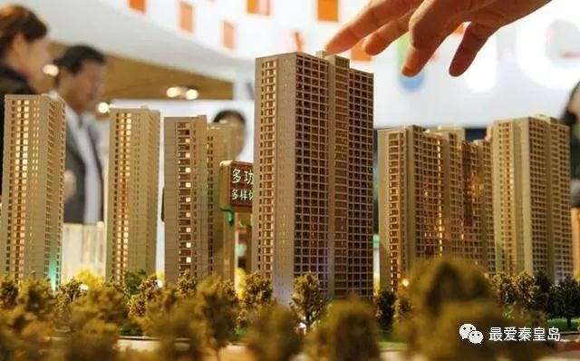 人口减少房子买谁_人口普查