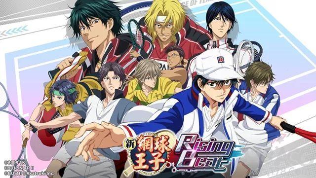 手游「新网球王子RisingBeat」确定推出繁体中文版