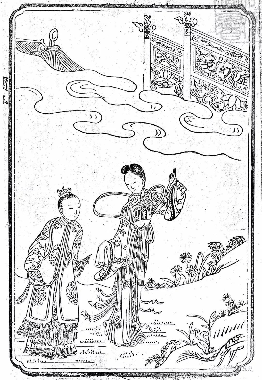 刘上生 人格意志和仁爱情怀 红楼梦 第四十一回回目研读札记