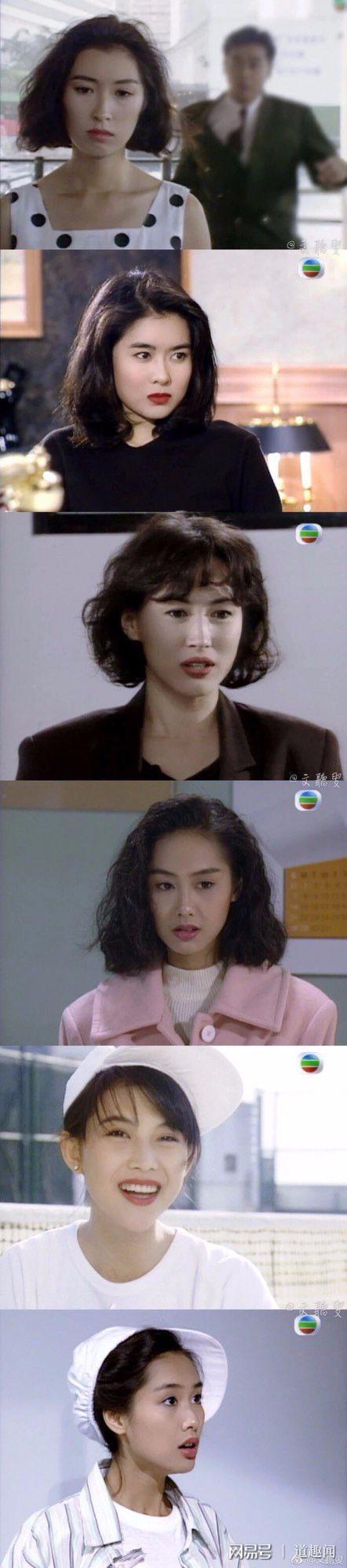 九十年代里港剧里女星发型,甩韩版发型10条街