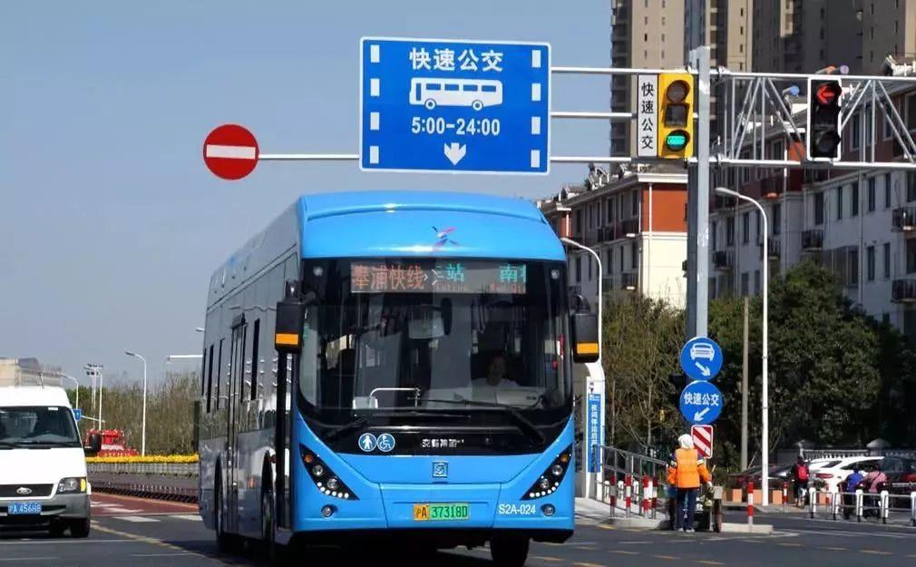 生活 正文  广大司机需密切注意 为充分保障线路运行通畅,奉浦快线