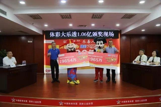 重庆体彩1.06亿元大奖被领走 刷新2018重庆彩市第