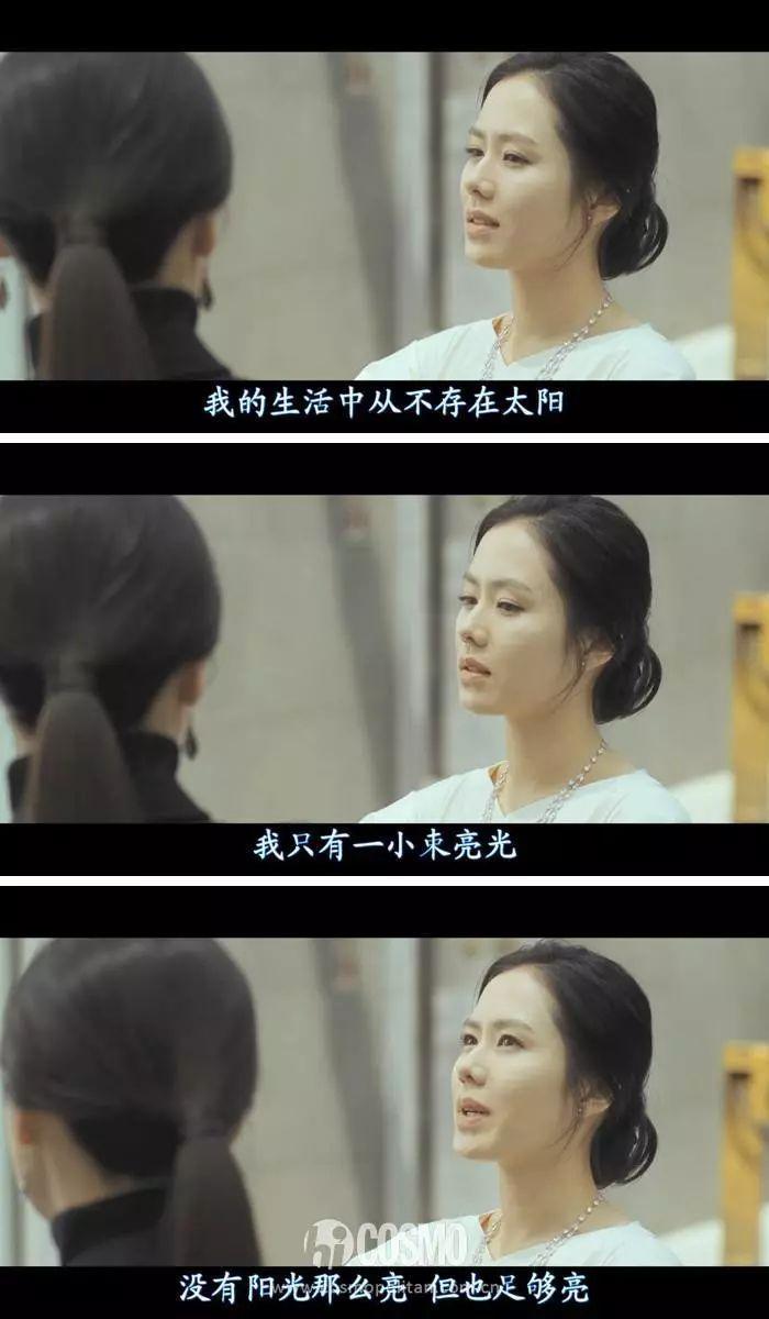 红人馆   孙艺珍丁海寅,你们再谈公费恋爱我就...