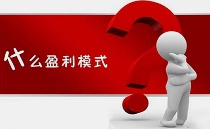 四川移动&深圳几米车联网平台发布会将于4月26-27日举行