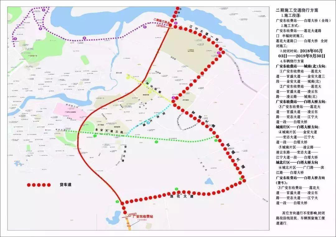 广安城区人口_2020年广安市中心城区人口将达70万 面积达75㎡公里