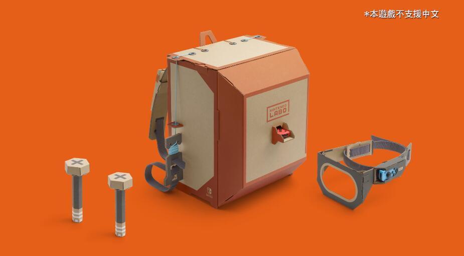"""任天堂labo中字介绍!中二的""""纸盒""""机器人"""