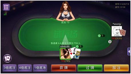首页 游戏 >正文  游戏在很大程度上还原了真实的德州扑克,负责发牌的