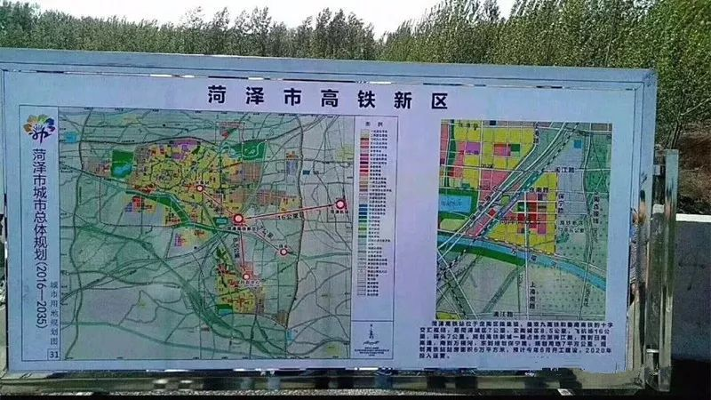 菏泽高铁新区规划图发布,占地7平方公里,预计6月开工