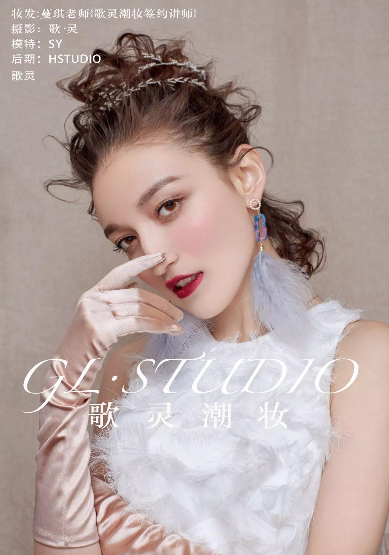 2018新娘妆潮流--关于仙气灵动的那些造型图片