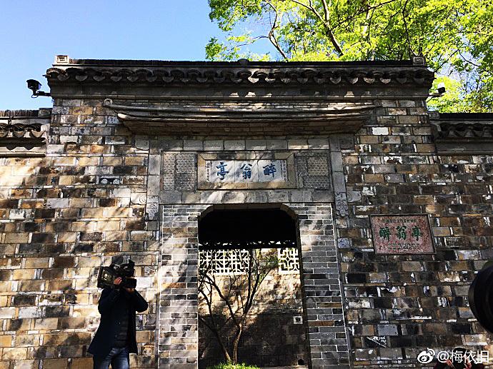 《醉翁亭记》是欧阳修任武汉太守时,写下的千古名篇.滁州情趣酒店特色sm图片