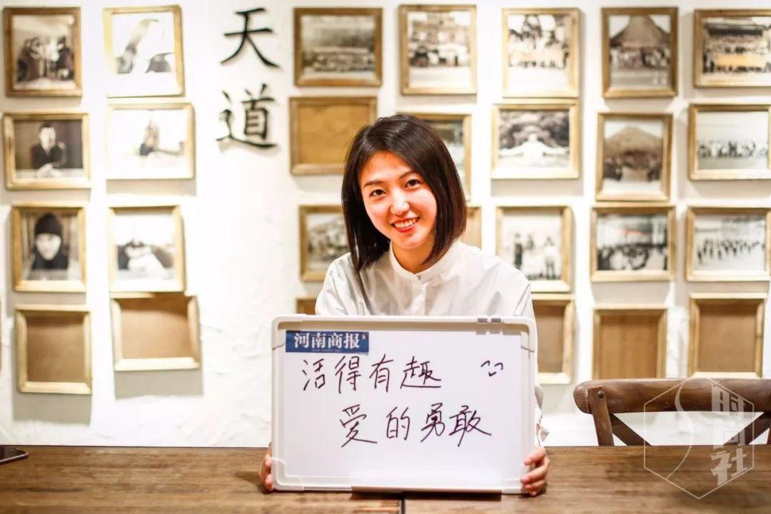 我们拍了一部《郑州女子图鉴》,比电视剧好看100倍!