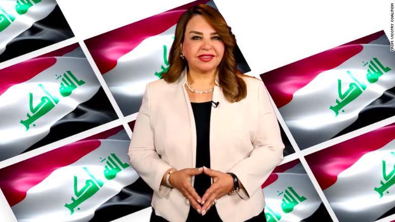 不雅影片流出?伊拉克女国会议员候选人退选