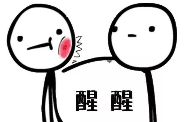 动漫 简笔画 卡通 漫画 手绘 头像 线稿 641_410