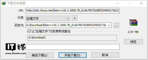 如何禁用Win1雨林木风xp系统0自动更新?一招解决