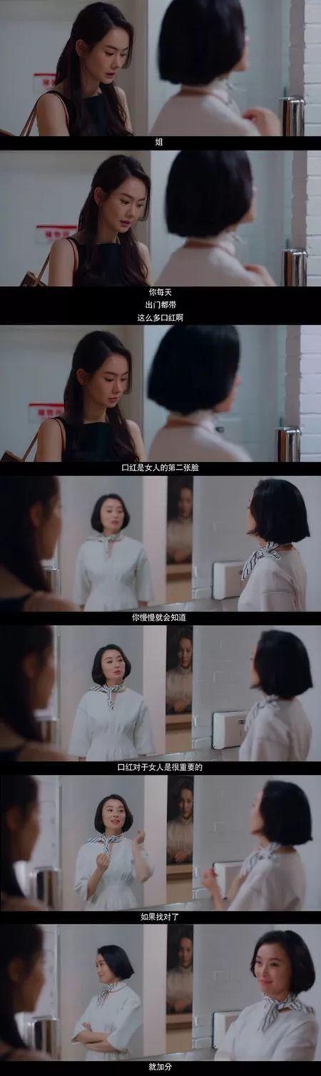 《北京女子图鉴》开播,戚薇双眼皮、素颜、中国红唇色成热议