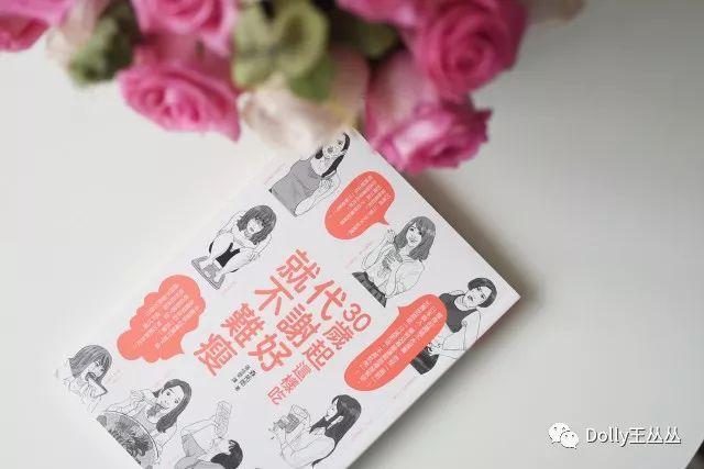 读书笔记饮食和仪态同样与美有关这五本帮你美出新高度的书值得看