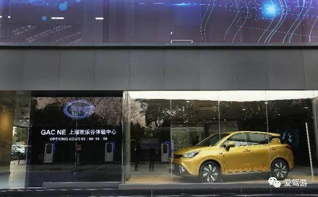 看车展要留意!北京热销电动车都在这里,一次全看到!