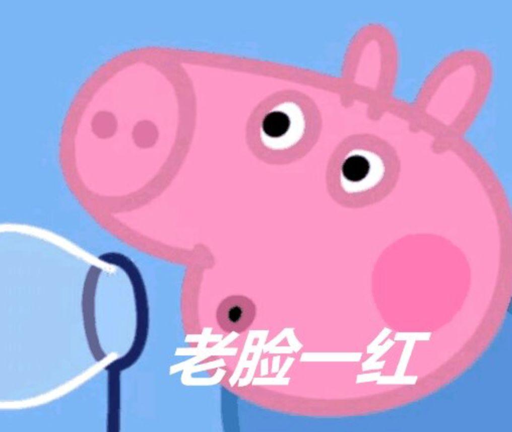 三年级英语阅读100篇:三只小猪【沪江双语精... -沪江小学资源网