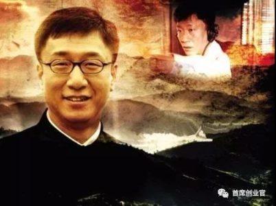 """小米香港上市神佑迷失单职业传奇""""亮剑""""_雷军才是真正的""""余则成"""""""