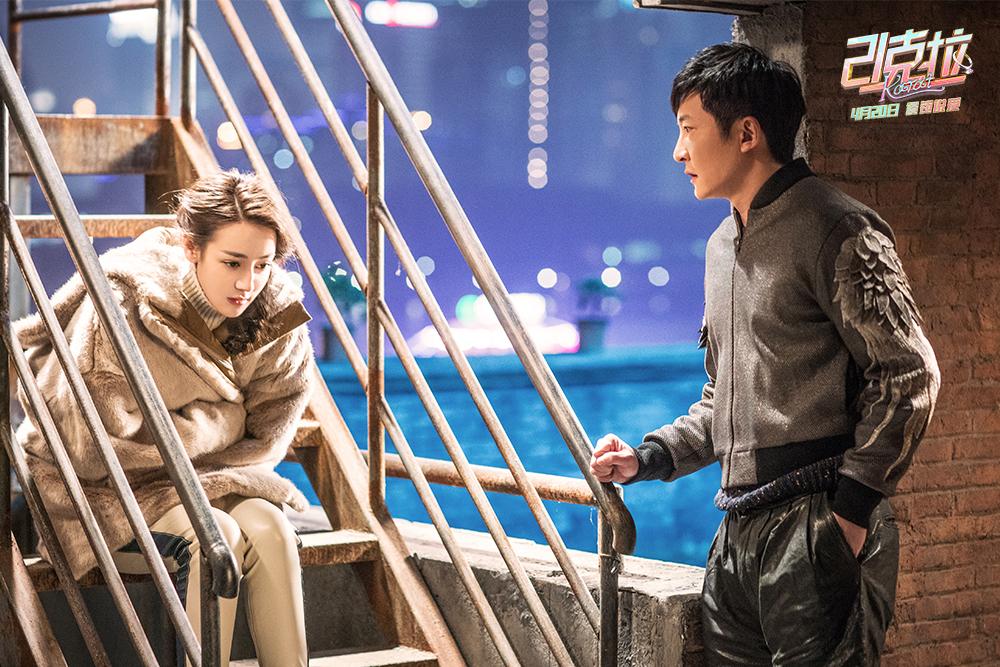 《21克拉》火热上映众星助阵谈钱说爱郭京飞黄渤坦