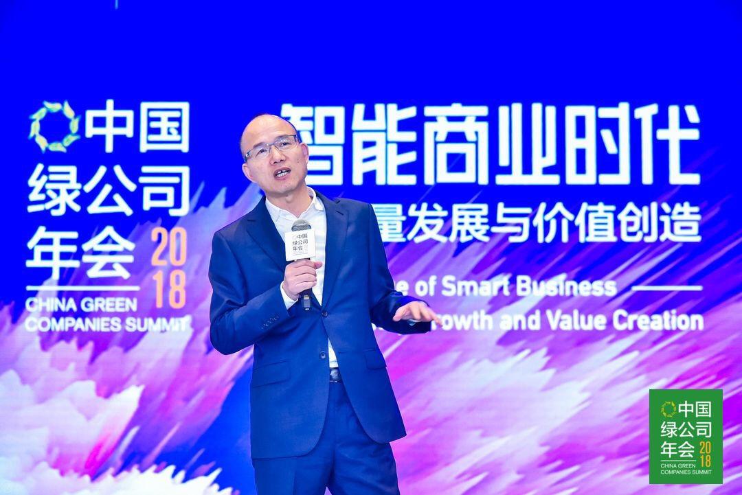 复星郭广昌:全球化企业要遵守人家规则,否则没人跟你玩