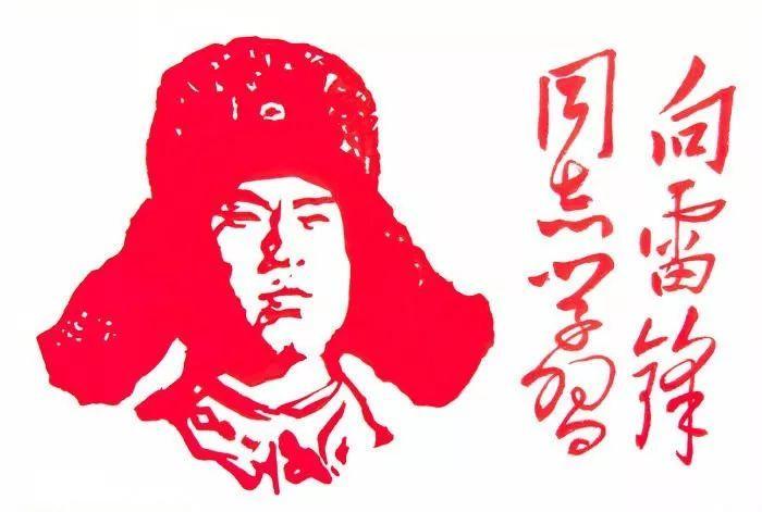 是毛泽东在1963年3月的题词,号召全国人民学习雷锋的共产主义精神品质