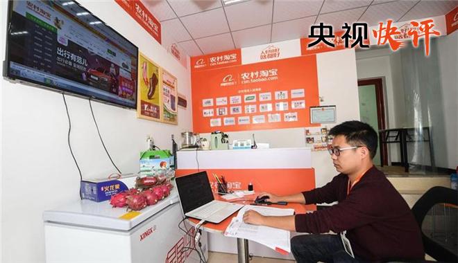 央视快评-大力提高网络综合治理能力 行业新闻-鹏博士集团沈阳分公司