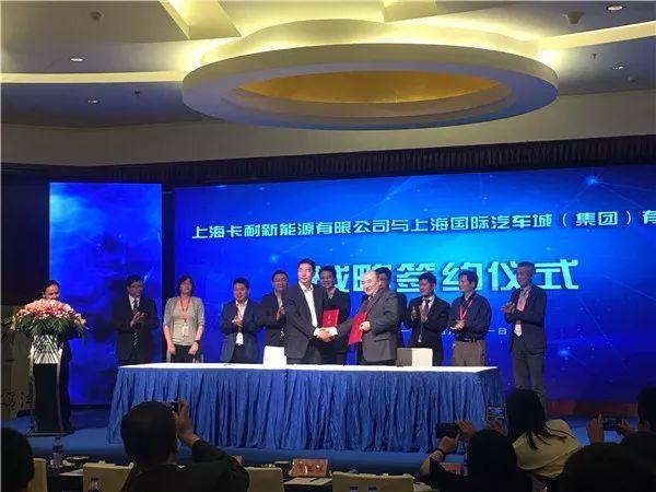 上海卡耐新能源发布未来发展战略:产品成本每年以15%-20%速度下降