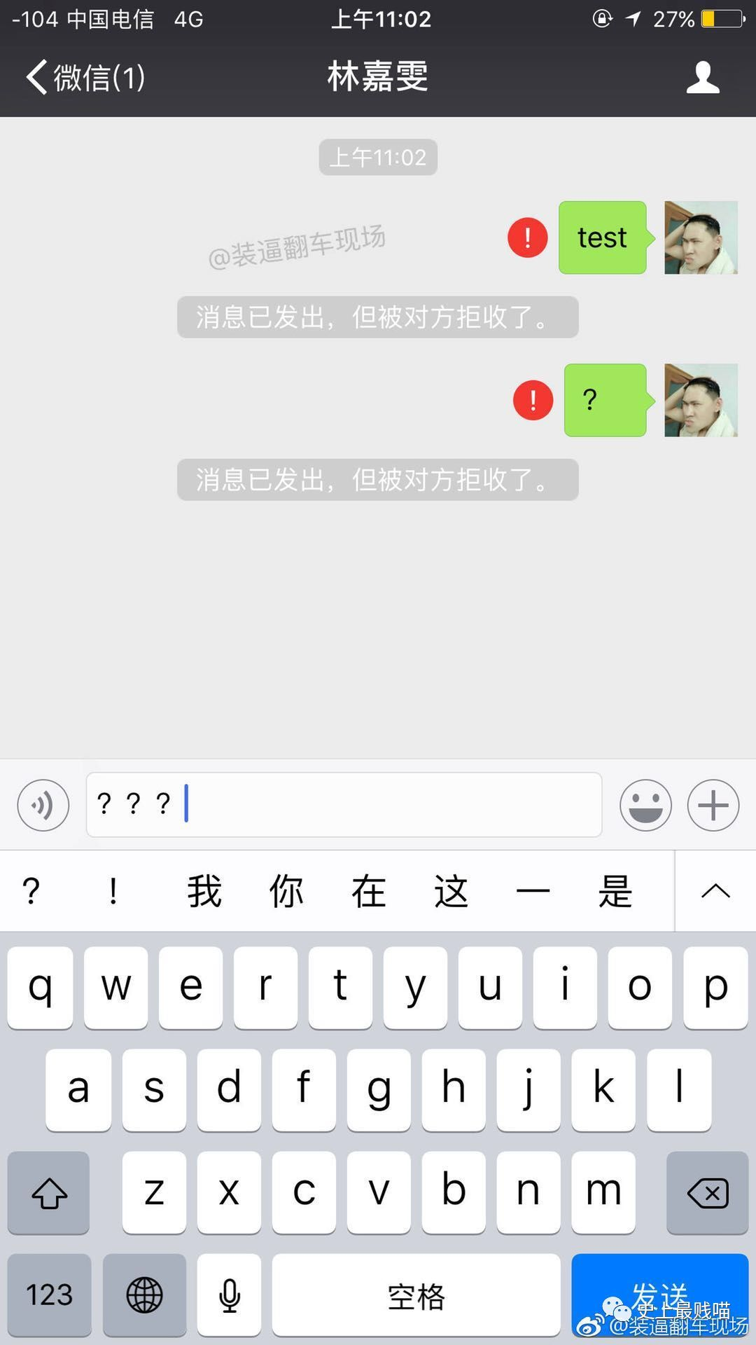 利用代码给说说加上装逼后缀-QQ资源网