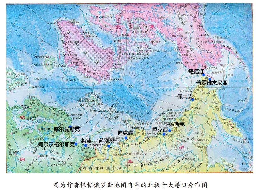 "【RDCY报告】中俄共建""冰上丝绸之路"",这五个支点港口很重要"
