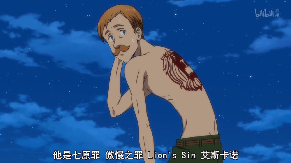 《七大罪Ⅱ》第14集:傲慢出场被嘲讽,仅凭一招秒掉十诫2人!