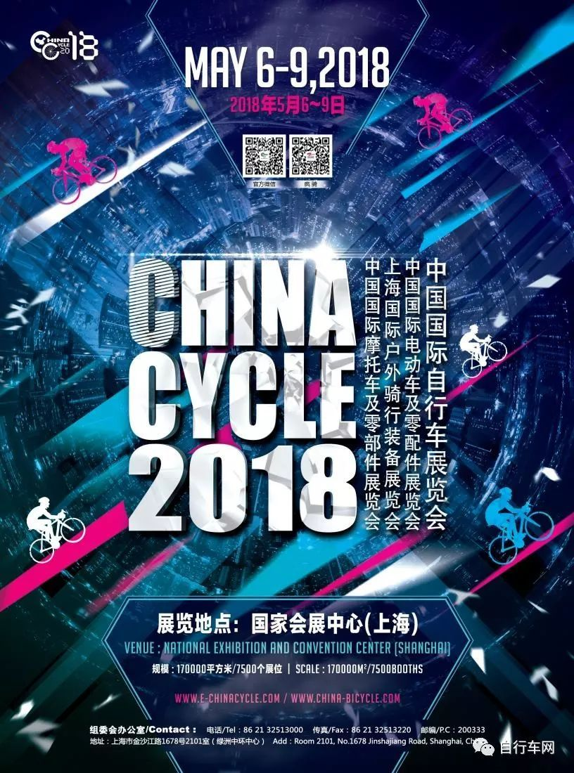 第28届中国国际自行车展览会,展馆抢先看!