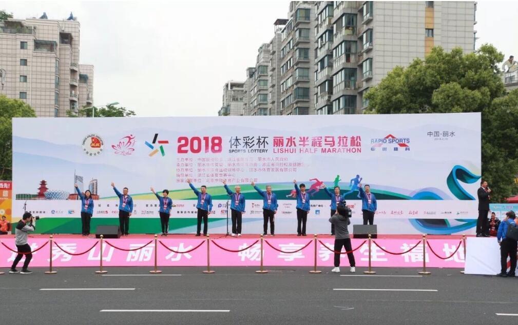 """2018丽水半程马拉松""""旅游+体育""""亮点纷呈"""