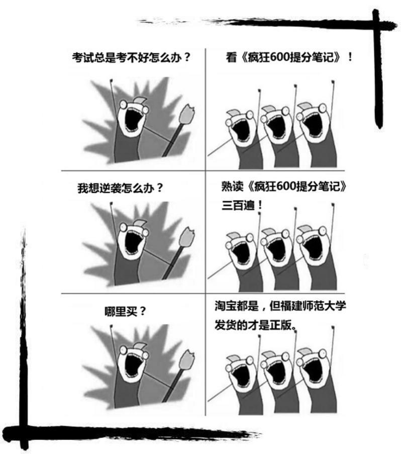 数学要考几何分, 才华考上985? 很多高中生看完沉默沉静沉静了...(责编保举:中测验题jxfudao.com)