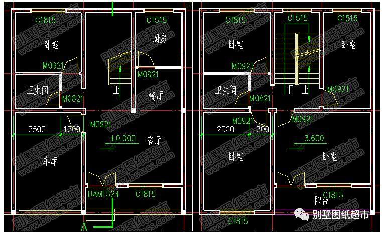 农村15米x15米设计图纸