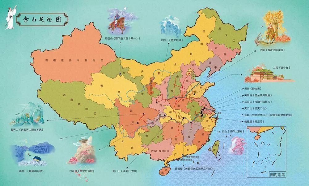等大家把书拿到手,把四本书的封面拼起来,大家会发现是一张中国地图的图片