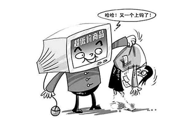 无纺布手提袋厂家提醒您小心中文域名续费的骗局