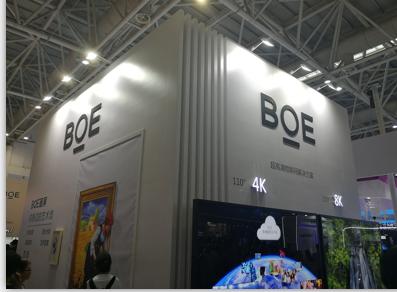 BOE(京东方)不仅是做屏的 福州亮相物联网解决方案惊呆业界