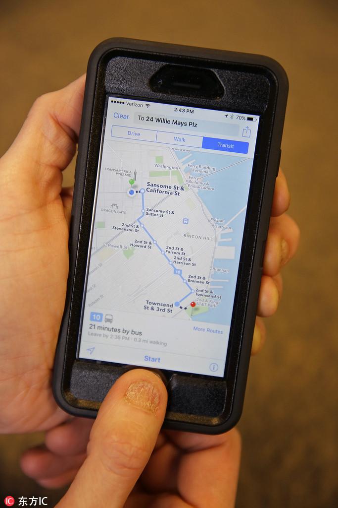 """人民日报谈""""北斗地图App"""":少拿高科技当名头搞""""忽悠"""""""