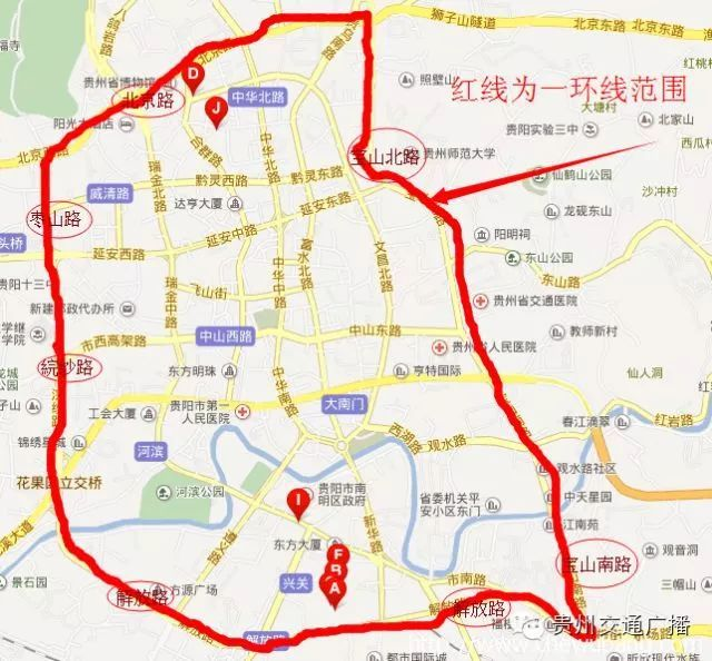 贵阳市区地图全图