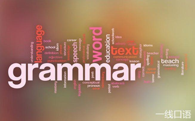 最新整理的高中英语语法大全