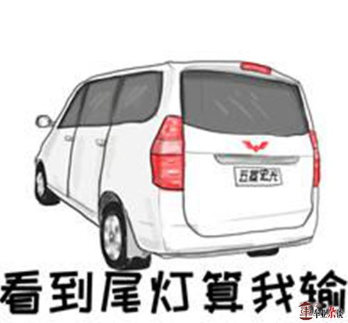 老爹买的这台车,让拓海放弃了用AE86送豆腐 - 周磊 - 周磊