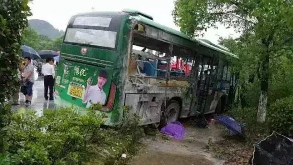 """江西鹰潭""""5・15""""重大道路交通事故调查报告摘录"""