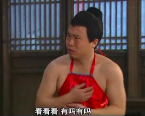 老公 夏天来了我可以不穿胸罩上街吗?