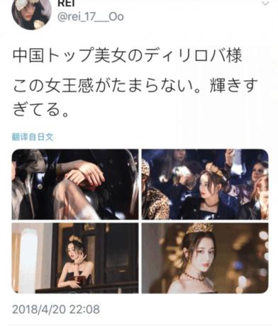 迪丽热巴仅靠一套旧图美爆日本推特网友