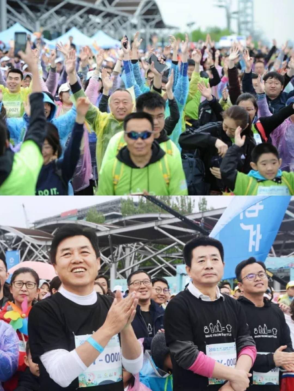 """第二届""""远洋益跑""""城市接力赛启动,将重点帮扶337名偏远贫困学生"""