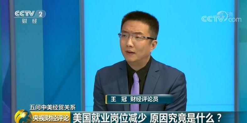 2019中国失业人口_2019中国经济好吗?2019中国会有经济危机吗?
