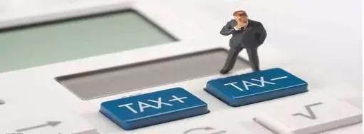 股权转让税金