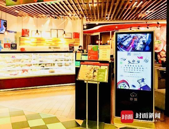 """7成餐饮企业尚未""""明厨亮灶""""?后厨直播系统能否杜绝外卖""""黑作坊"""""""