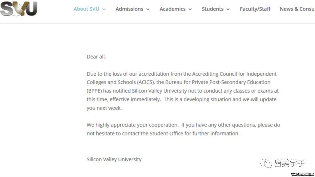 要留学的请注意 这些野鸡大学名单请收下